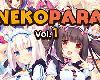 [GE] NEKOPARA Vol.1[繁中](RAR 1.82G/ADV@R18[H])(4P)