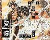 [多空間][CLAMP][東販][聖傳][第01~10集](2P)
