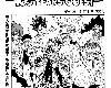《A級任務》妖精的尾巴 百年任務 第63話-多拉米爾的宴會(1P)