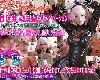 [KFⓂ] カリスマ(アマチュア)カメラマン シュンが行く!...2B<動態>(RAR 321M/HAG)(1P)